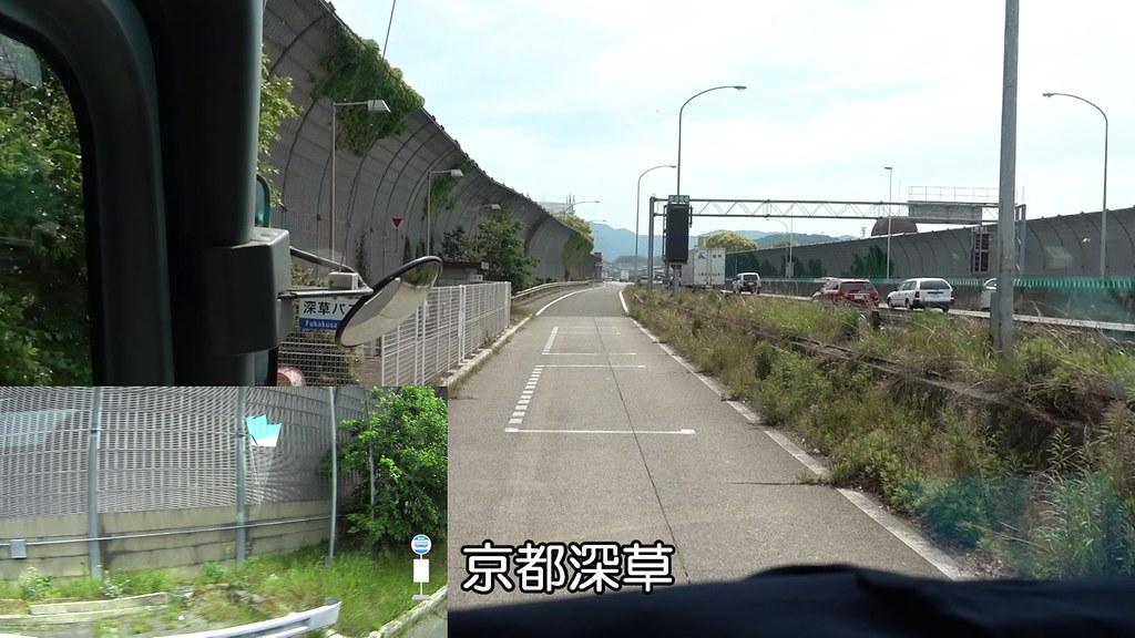20190512_13北昼特3京都深草