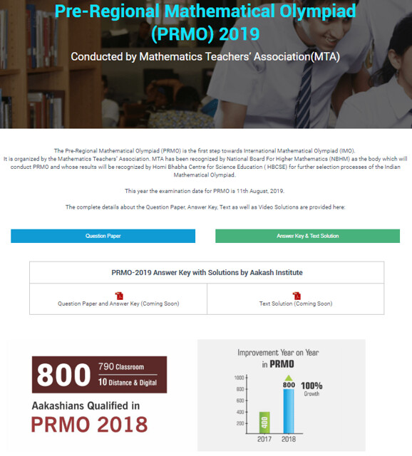 Download PRMO Answer Key by Aakash