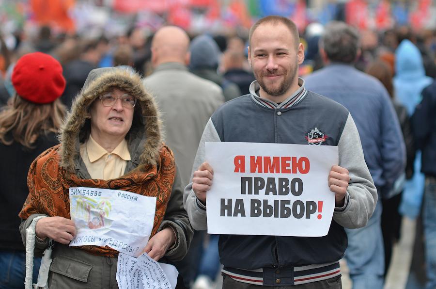 митинг 10.08.2019г пл.Сахарова
