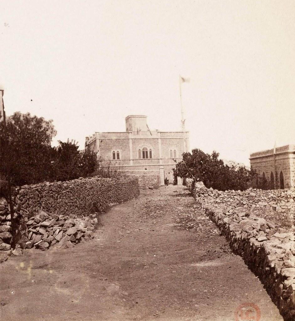 12. Иерусалим. Французское Консульство