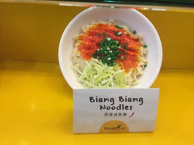 Biang Biang Noodles - Food sample