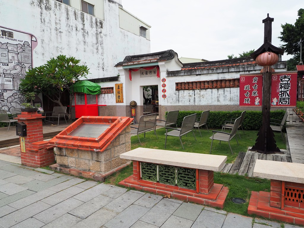 安平盧經堂 (1)