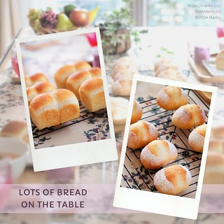 Lots of bread on the table