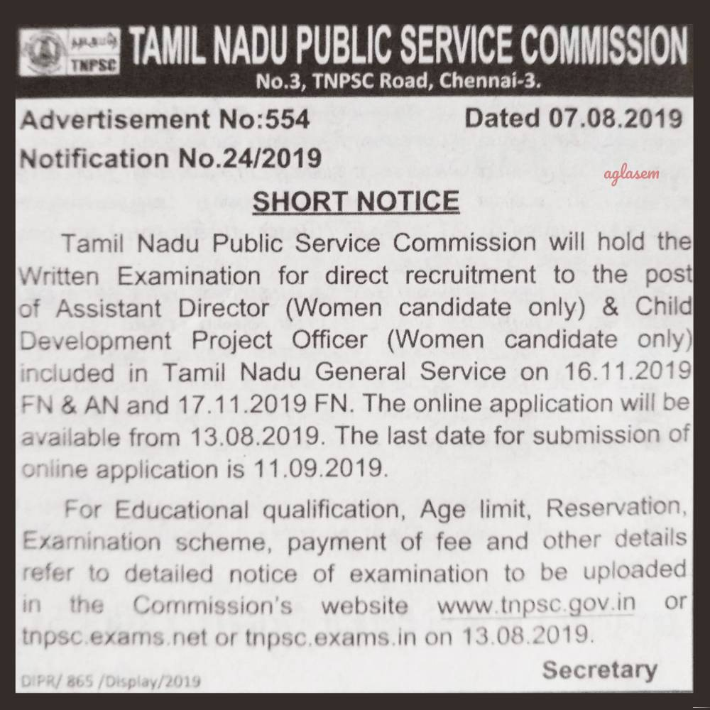 TNPSC CDPO Notification 2019 published with exam date, Online application will release on 13 August