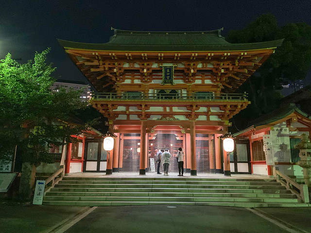 Ikuta Jinja(生田神社)