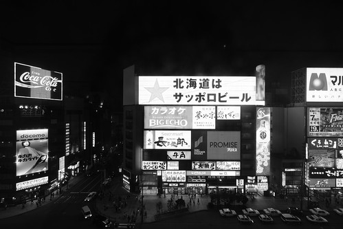11-08-2019 at Sapporo vol02 (100)