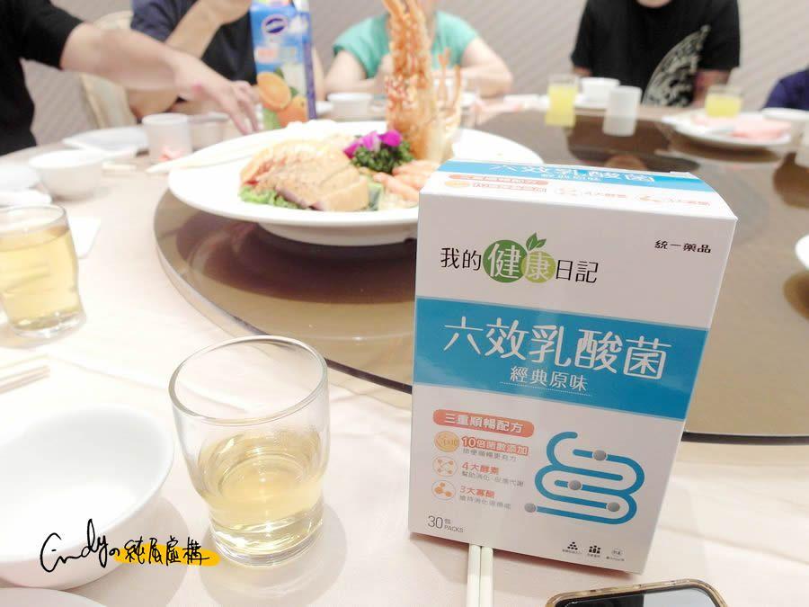 六效乳酸菌