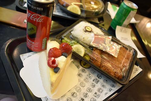 Aki Food