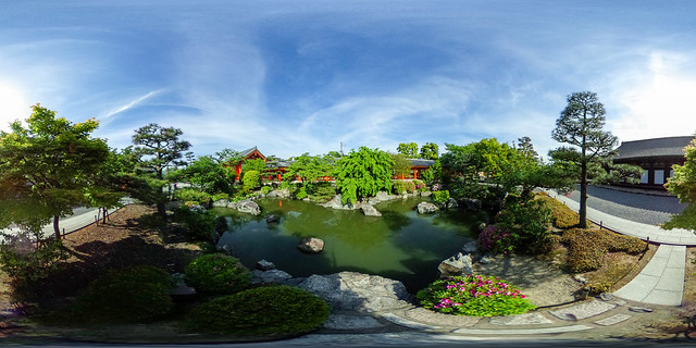 360° | Temple of the Lotus King Gardens