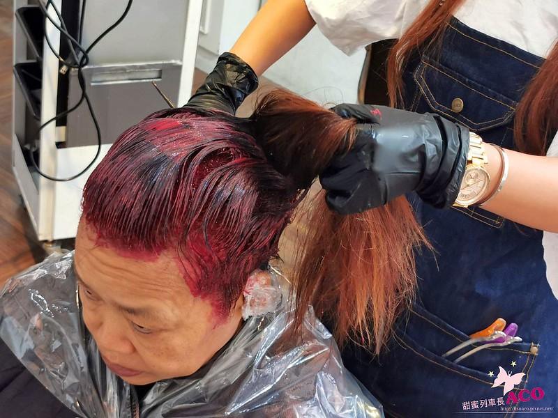 南勢角染髮12