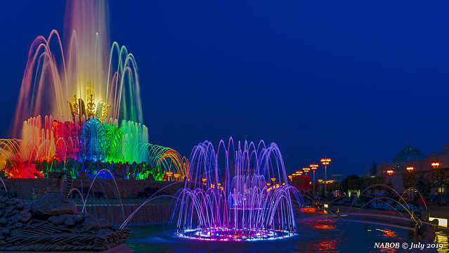 Moscow, Russia: VDNKh Park celebrating Russia's  accomplishments in space, Fontan Kamennyy Tsvetok