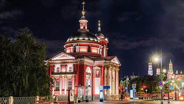 Moscow, Russia: Church of St Varvara the Great Martyr