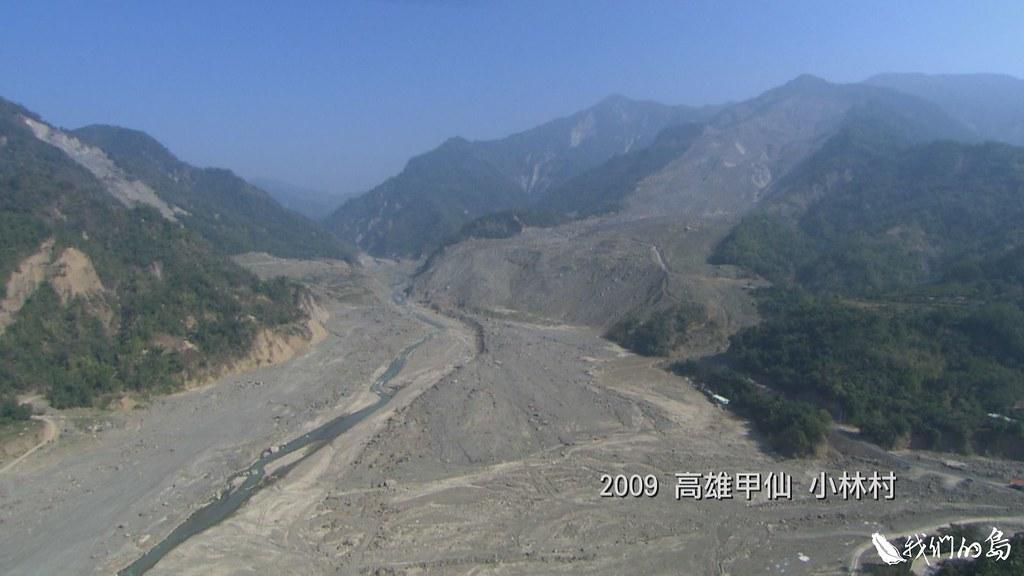 縣市合併前的高雄縣甲仙鄉小林村9到18鄰,是當年受創最嚴重的地區。