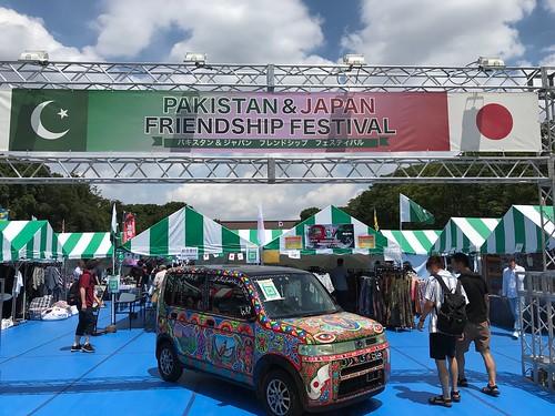 パキスタン フェア 2019 上野公園