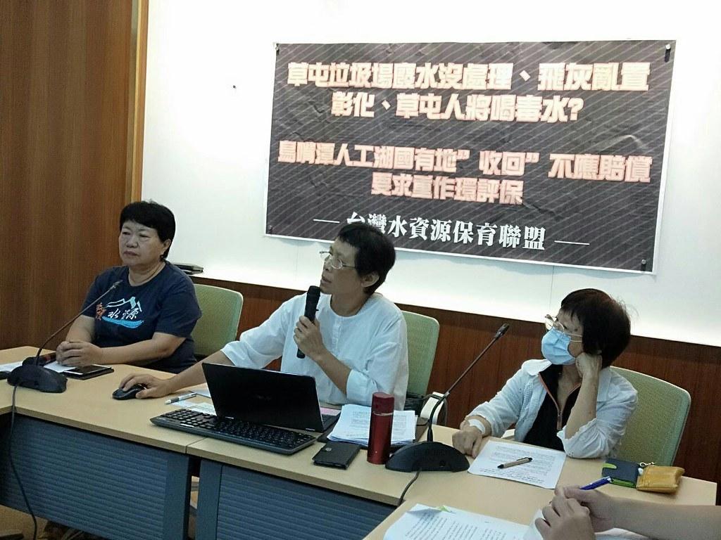 環團今(12)於立法院舉行記者會抗議鳥嘴潭人工湖選址不當,水質堪慮。台灣水資源保育聯盟提供