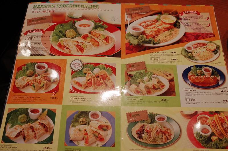 池袋西口SPICE2EL TORITOメキシコ郷土料理メニュー