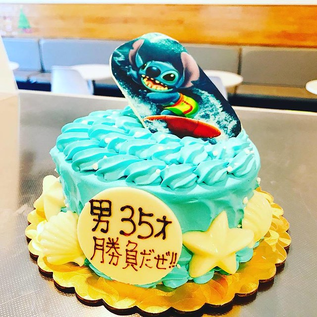 Cake by Nagomi Cake House