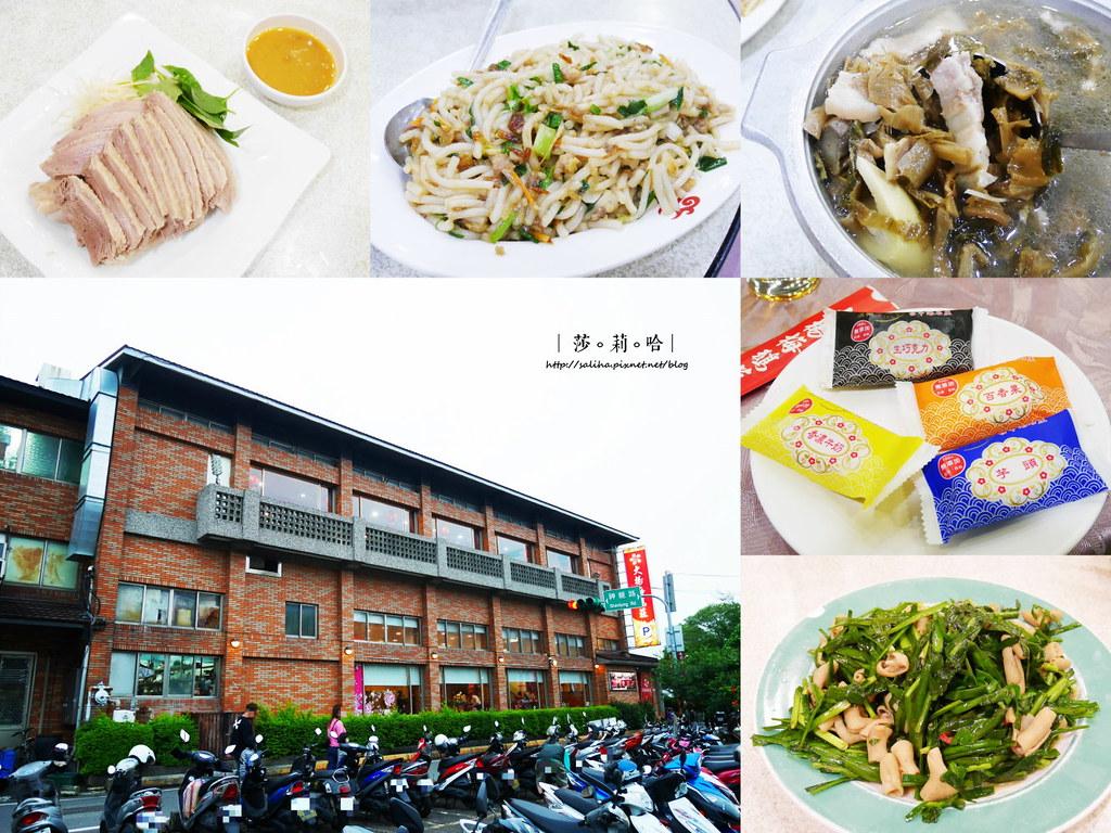 桃園龍潭必吃美食好吃餐廳推薦大楊梅鵝莊合菜