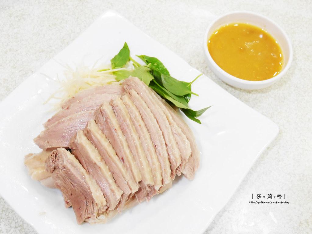 桃園龍潭必吃美食大楊梅鵝莊好吃鵝肉客家菜餐廳