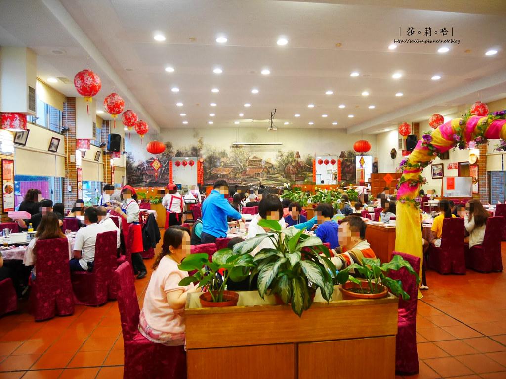 桃園龍潭大池附近必吃客家餐廳美食大楊梅鵝莊 (2)