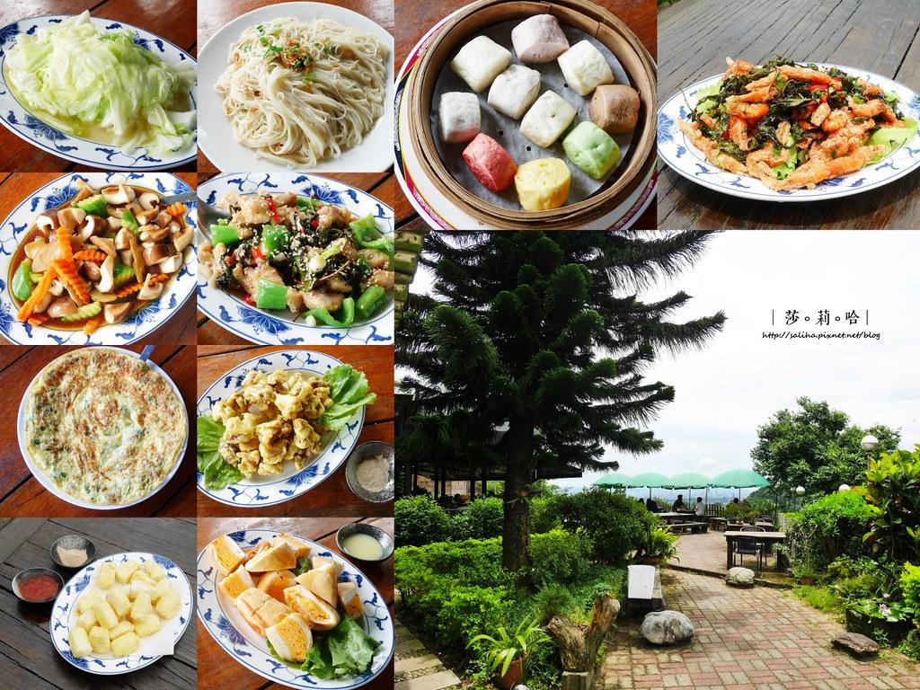 台北文山貓空山水客茶坊泡茶熱炒素食蔬食合菜食記