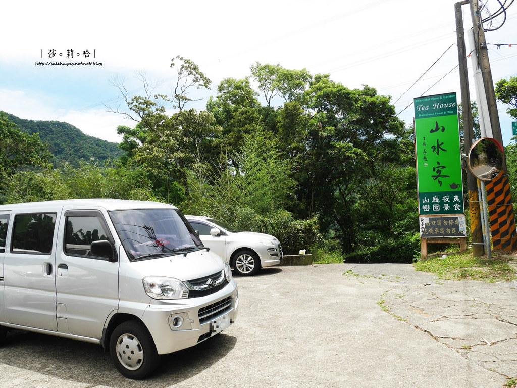 台北文山貓空景觀餐廳推薦山水客茶坊好吃茶香料理合菜熱炒泡茶 (1)