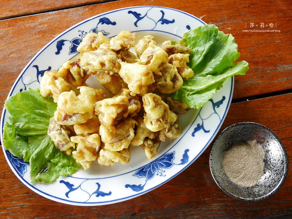 台北文山貓空山水客茶坊好吃素食餐點  (2)