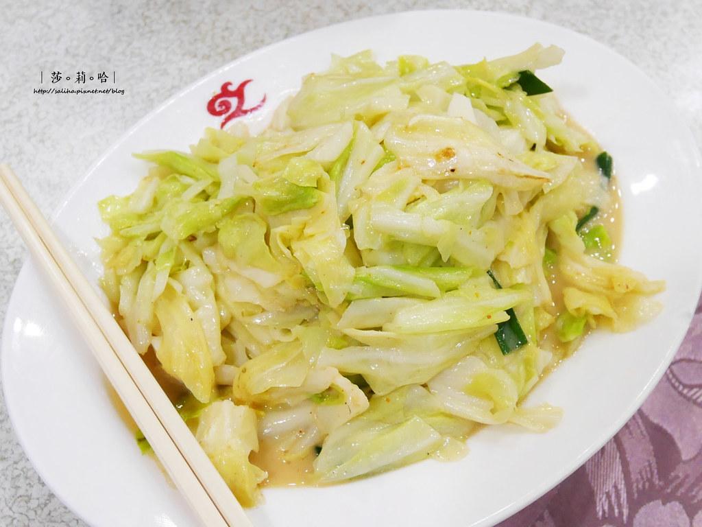 桃園龍潭必吃美食大楊梅鵝莊客家餐廳推薦 (3)