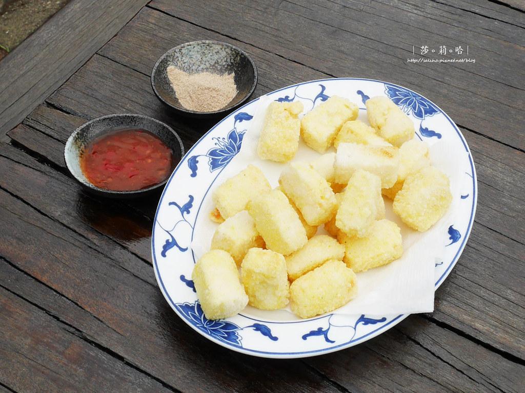 台北文山貓空山水客茶坊好吃素食餐點  (1)