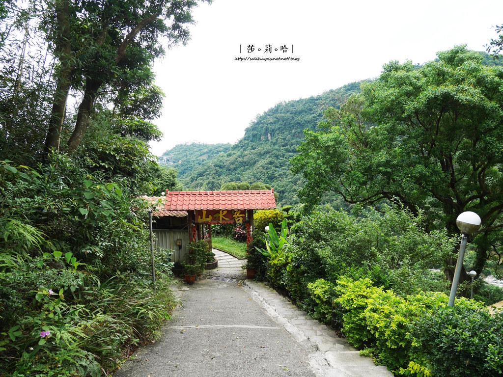 台北文山貓空山水客茶坊小天空步道附近餐廳 (2)