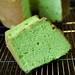 cách làm bánh bông lan lá dứa | Pandan Sponge Cake Recipe