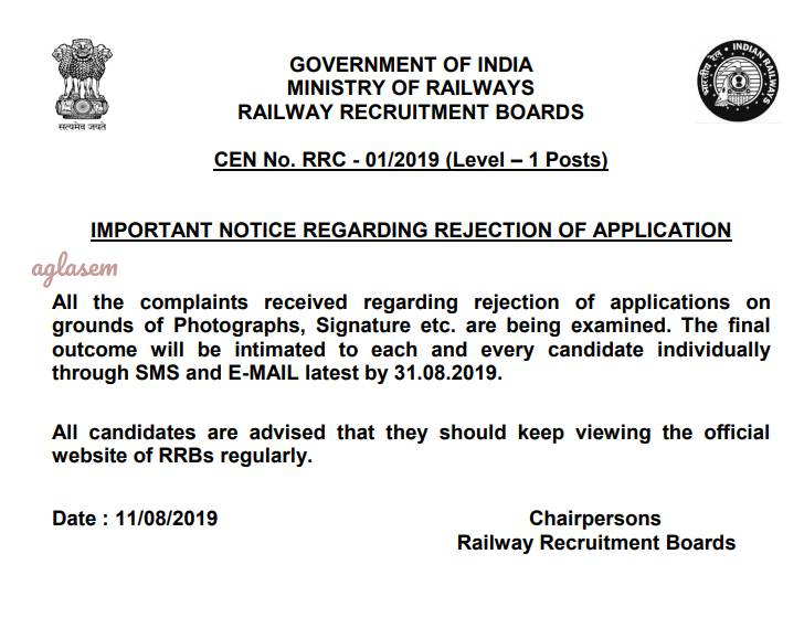 Railway Recruitment Board listens to RRC Group D rejected application status complaints, says will inform final status by 31 August in notification
