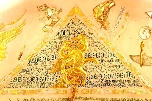 Golden Chimera on Sacred Language background