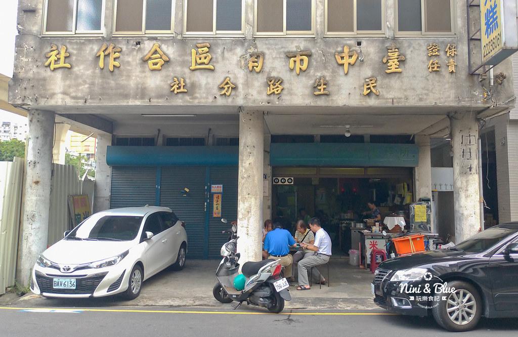 老嘉義碗粿米糕(民生本店).台中火車站12