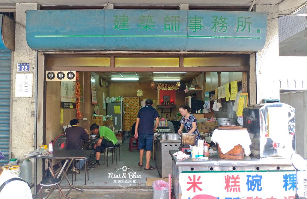 老嘉義碗粿米糕(民生本店).台中火車站11
