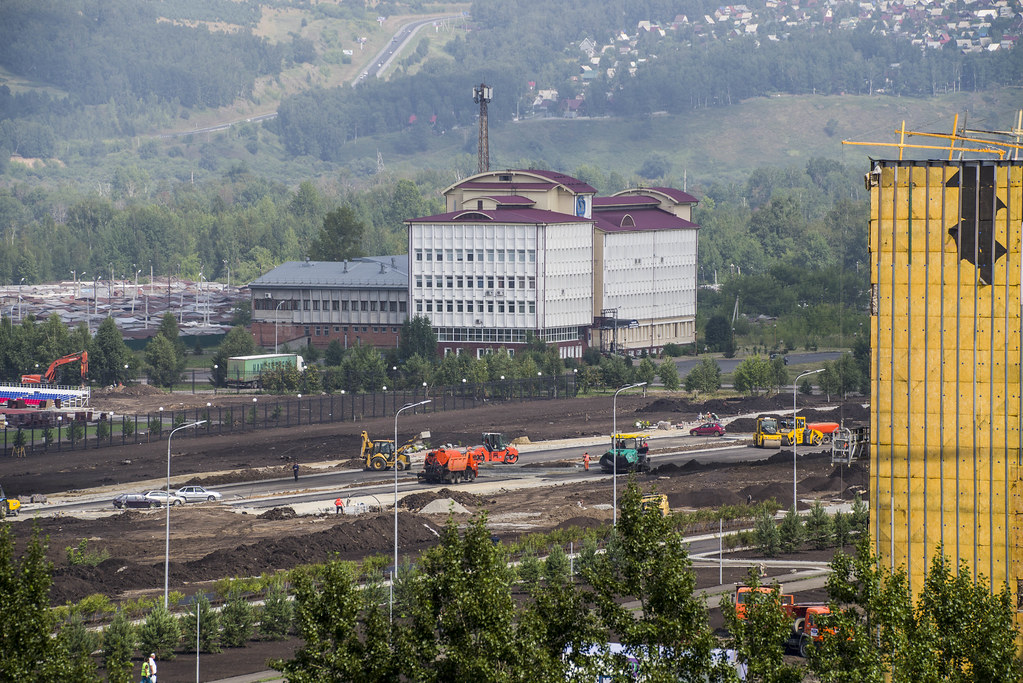 Институт угля.