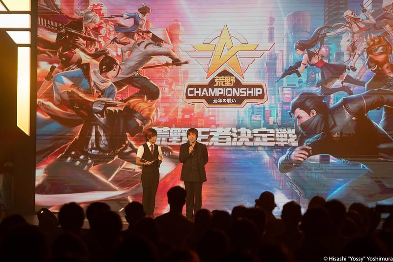 20190812_Hisashi-Yoshimura_Kouya-Championship-2019_DSC09097