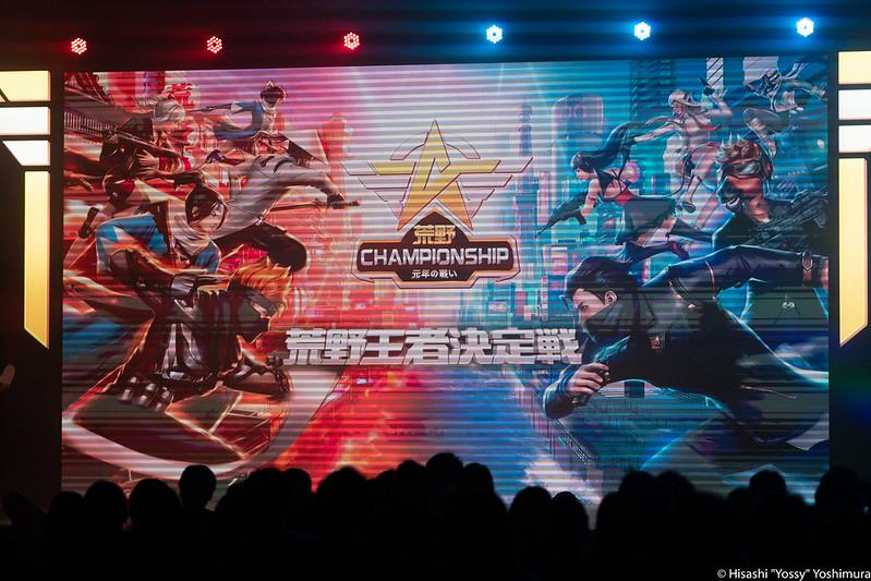 20190812_Hisashi-Yoshimura_Kouya-Championship-2019_DSC08733