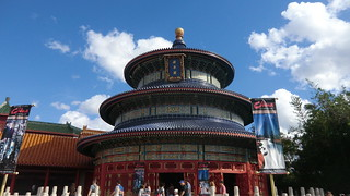 "Florida - Orlando: EPCOT Center, Walt Disney World - World Showcase - China: "" Temple of Heaven"" (Beijing) replica"