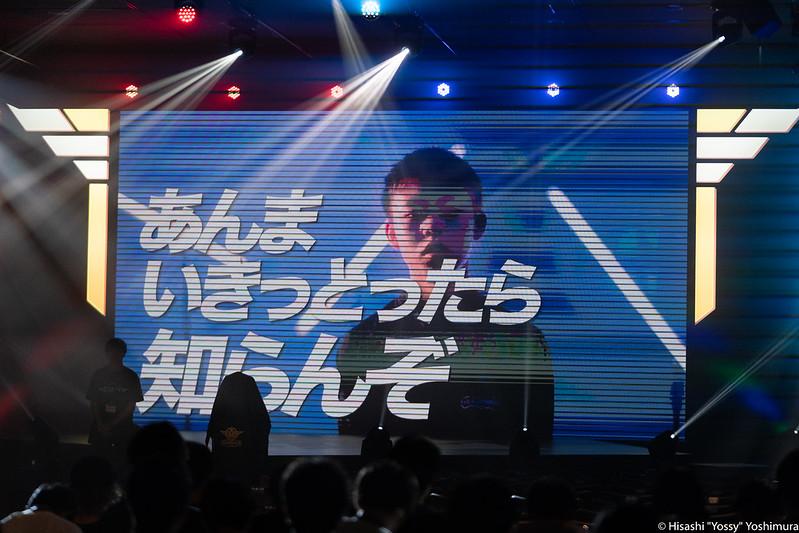 20190812_Hisashi-Yoshimura_Kouya-Championship-2019_DSC08355