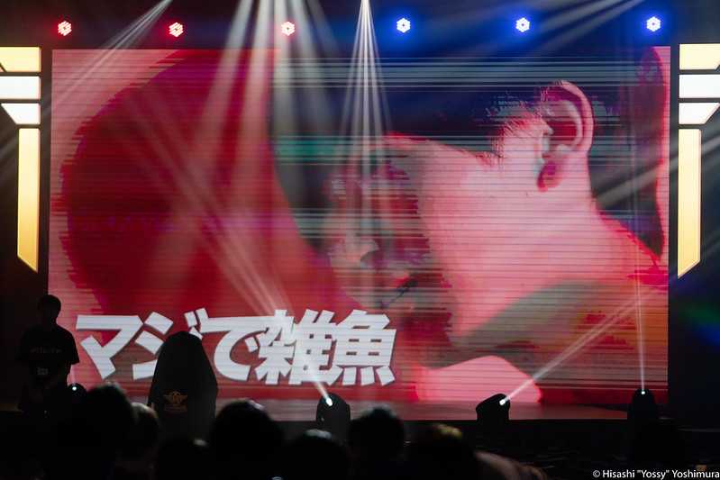 20190812_Hisashi-Yoshimura_Kouya-Championship-2019_DSC08343