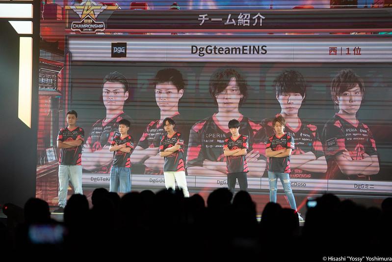 20190812_Hisashi-Yoshimura_Kouya-Championship-2019_DSC08695