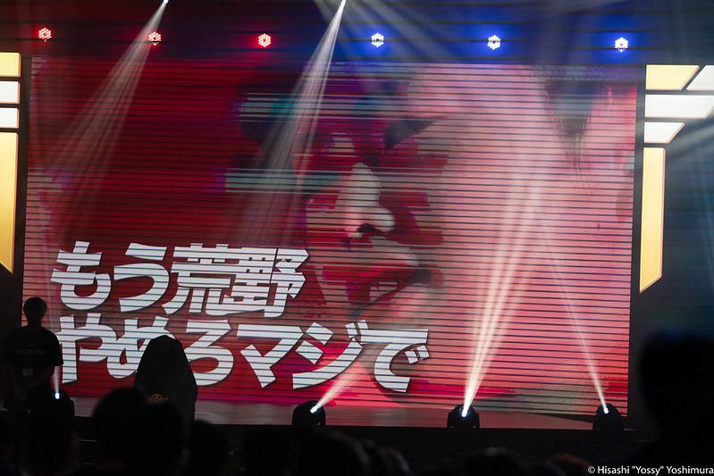 20190812_Hisashi-Yoshimura_Kouya-Championship-2019_DSC08336