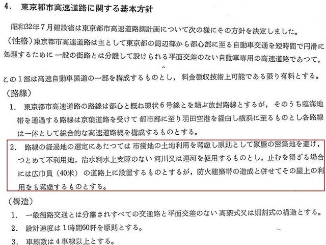古市憲寿氏東京五輪負の遺産 (5)
