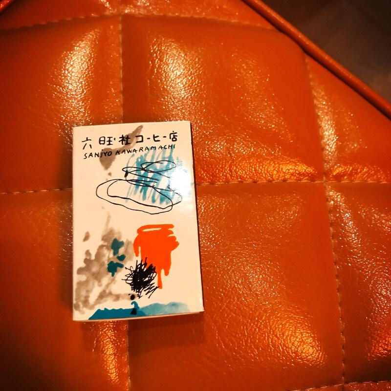 rokuyousha4