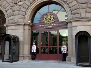Sofia - Palais présidentiel