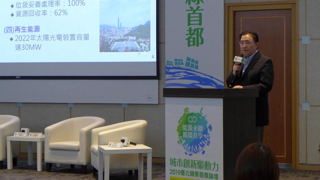 台北市環保局長劉銘龍出席分享台北城市治理政策成果與願景。孫文臨攝