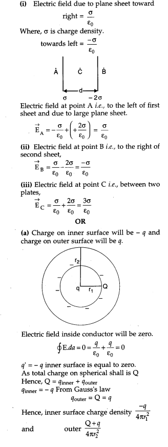 CBSE Previous Year Question Papers Class 12 Physics 2019 Outside Delhi 30