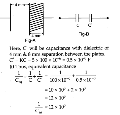 CBSE Previous Year Question Papers Class 12 Physics 2019 Outside Delhi 84