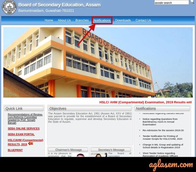 Assam HSLC Routine 2020